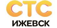 """Телекомпания """"СТС Ижевск"""""""