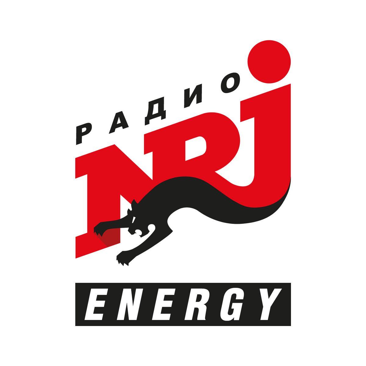 Радио Energy Ижевск 96.2 FM